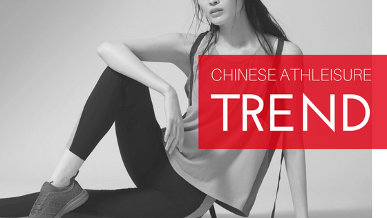 How The Chinese Athleisure Trend Is Driving The Fitness Fashion Industry?